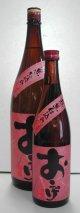 25°おこげ(大分・老松酒造) 1.8L