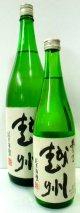 越州「参乃越州」純米吟醸 1.8L