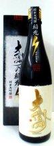 大信州 純米大吟醸「稲光」 720ml