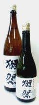 獺 祭 純米大吟醸45  1.8L