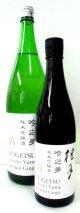 桂月 吟之夢 純米吟醸酒55 1.8L